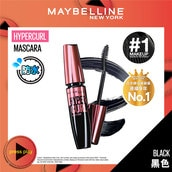 Maybelline The Hyper Curl WTP