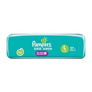 PAMPERS 幫寶適超薄乾爽拉拉褲大碼37片,Any purchase add $40 redeem ENFA A+ NEUROPRO STAGE 3 400G (stage 1 IMF excluded)