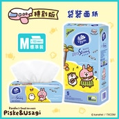 ULTRA STRONG SOFTPACK M (卡通裝及普通裝隨機發貨)